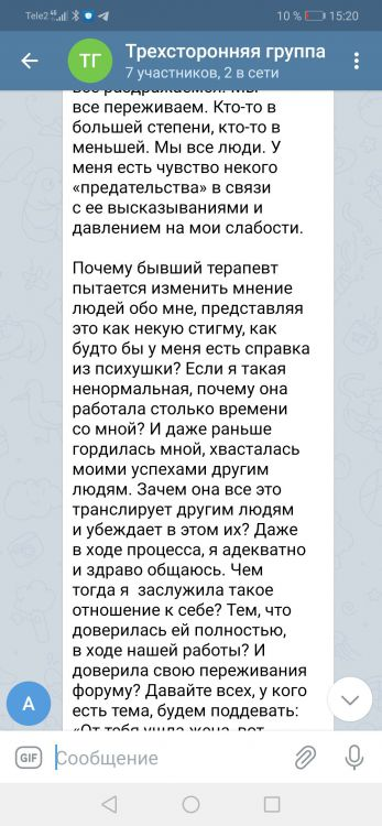 Screenshot_20210409_152012_org.telegram.messenger.jpg
