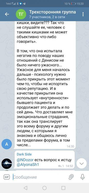 Screenshot_20210409_152024_org.telegram.messenger.jpg