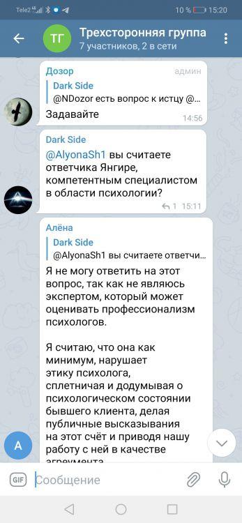 Screenshot_20210409_152030_org.telegram.messenger.jpg