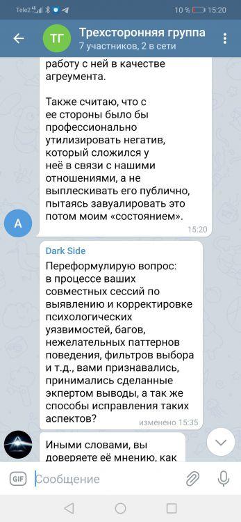 Screenshot_20210409_152036_org.telegram.messenger.jpg