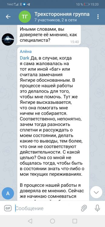 Screenshot_20210409_152041_org.telegram.messenger.jpg