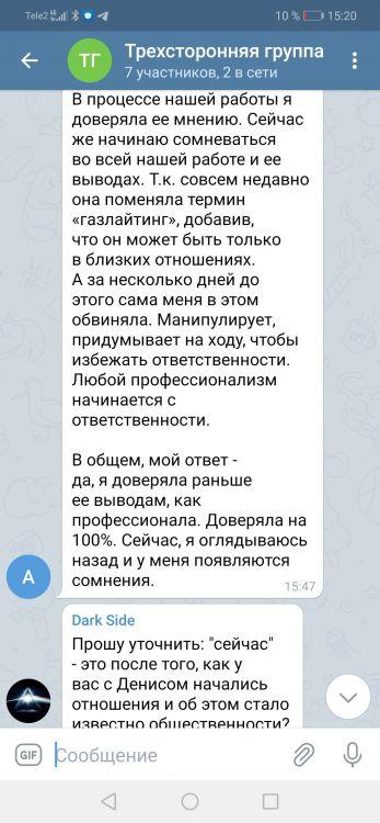 Screenshot_20210409_152046_org.telegram.messenger.jpg