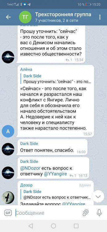Screenshot_20210409_152051_org.telegram.messenger.jpg