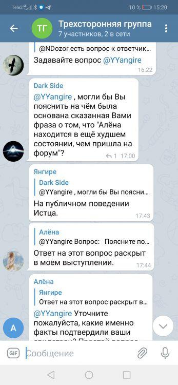Screenshot_20210409_152057_org.telegram.messenger.jpg