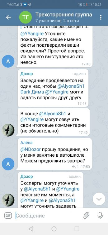 Screenshot_20210409_152102_org.telegram.messenger.jpg