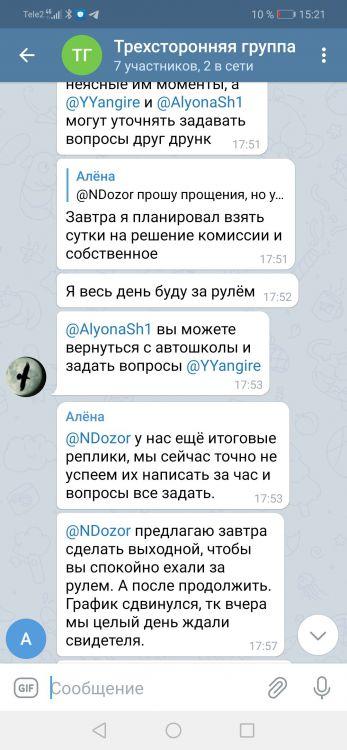 Screenshot_20210409_152109_org.telegram.messenger.jpg