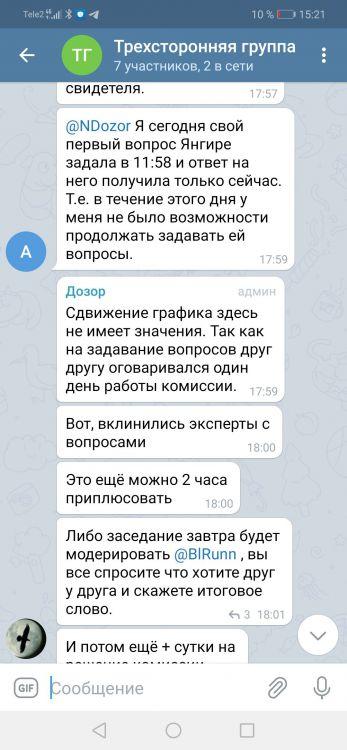 Screenshot_20210409_152115_org.telegram.messenger.jpg