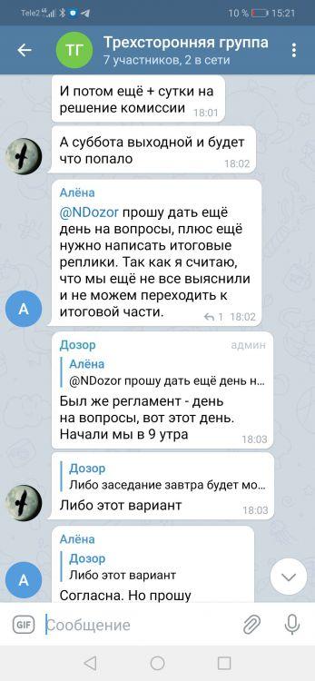 Screenshot_20210409_152120_org.telegram.messenger.jpg