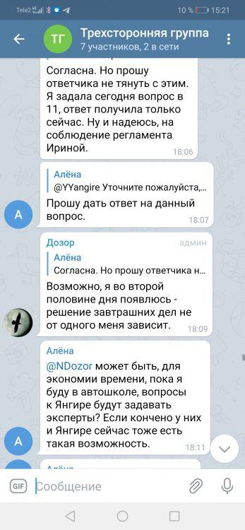Screenshot_20210409_152126_org.telegram.messenger.jpg