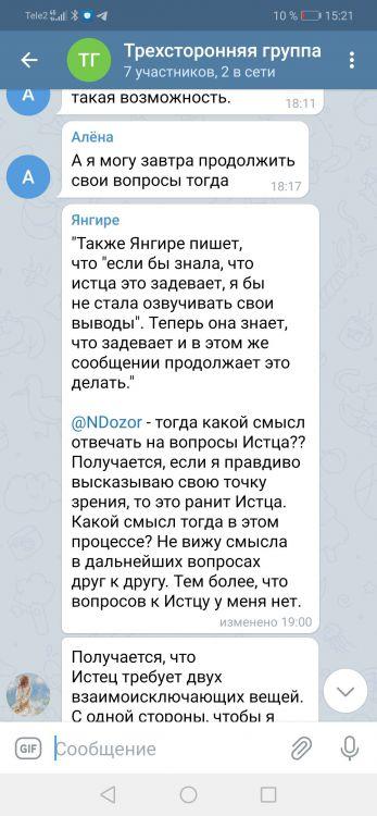 Screenshot_20210409_152131_org.telegram.messenger.jpg