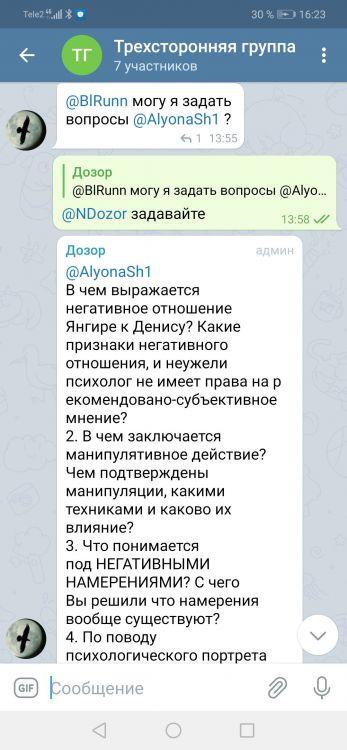 Screenshot_20210409_162321_org.telegram.messenger.jpg