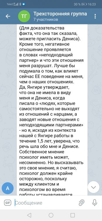 Screenshot_20210409_162358_org.telegram.messenger.jpg