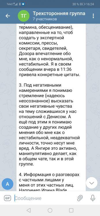 Screenshot_20210409_162410_org.telegram.messenger.jpg
