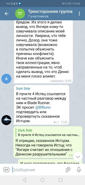 Screenshot_20210409_162422_org.telegram.messenger.jpg