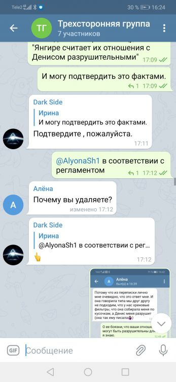 Screenshot_20210409_162429_org.telegram.messenger.jpg