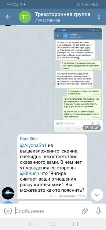 Screenshot_20210409_162435_org.telegram.messenger.jpg