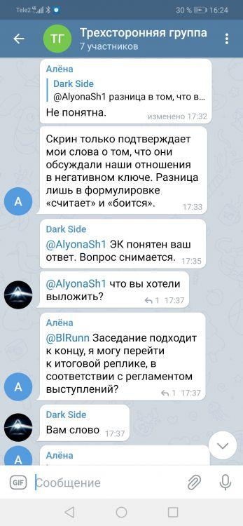 Screenshot_20210409_162448_org.telegram.messenger.jpg