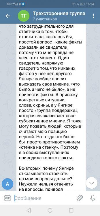 Screenshot_20210409_162500_org.telegram.messenger.jpg