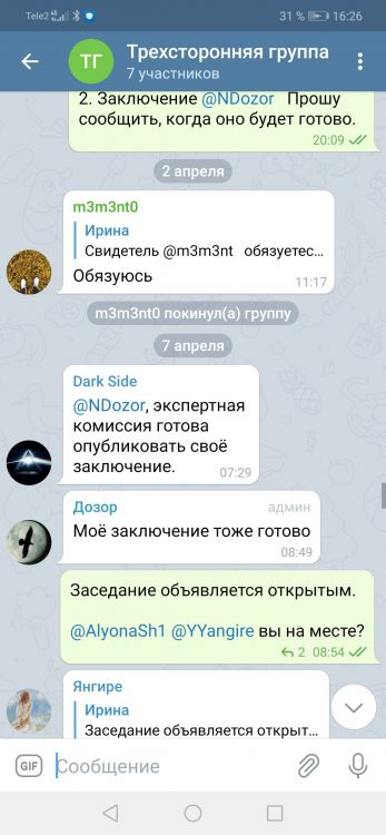 Screenshot_20210409_162603_org.telegram.messenger.jpg
