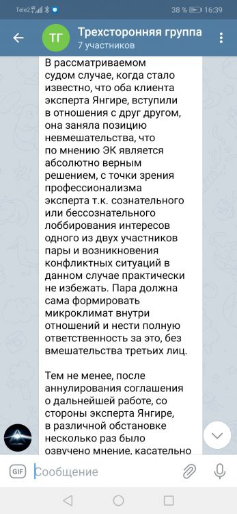 Screenshot_20210409_163905_org.telegram.messenger.jpg