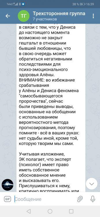 Screenshot_20210409_163917_org.telegram.messenger.jpg