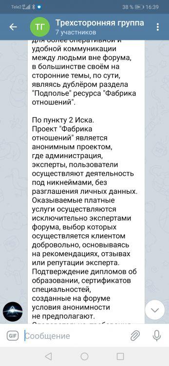 Screenshot_20210409_163929_org.telegram.messenger.jpg