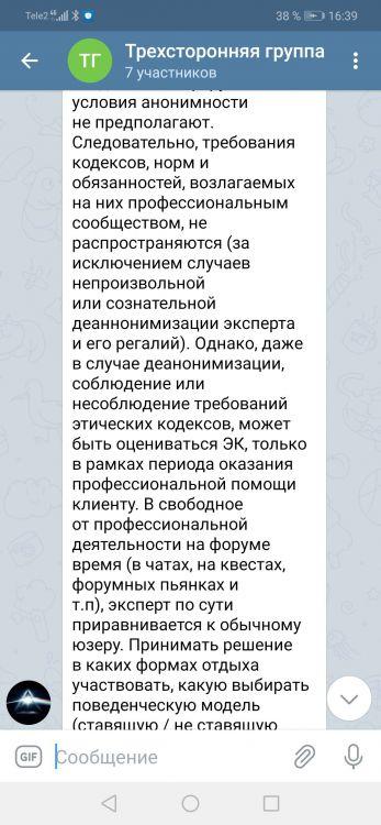 Screenshot_20210409_163936_org.telegram.messenger.jpg