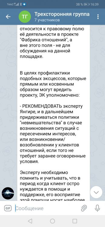Screenshot_20210409_163948_org.telegram.messenger.jpg
