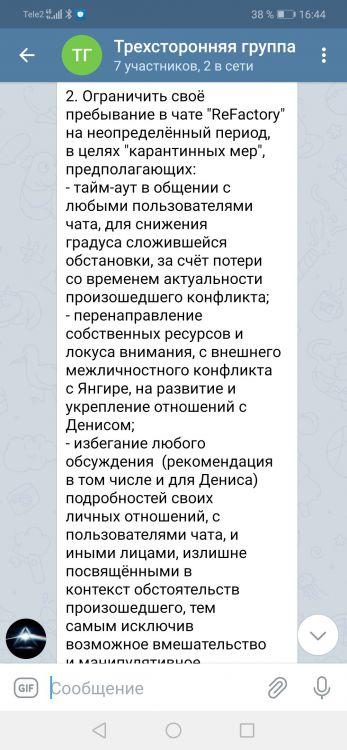 Screenshot_20210409_164442_org.telegram.messenger.jpg