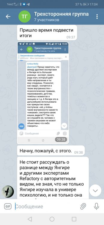 Screenshot_20210409_170427_org.telegram.messenger.jpg