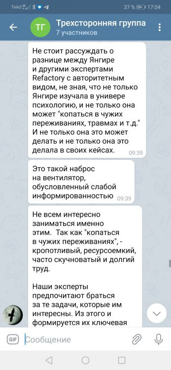 Screenshot_20210409_170432_org.telegram.messenger.jpg