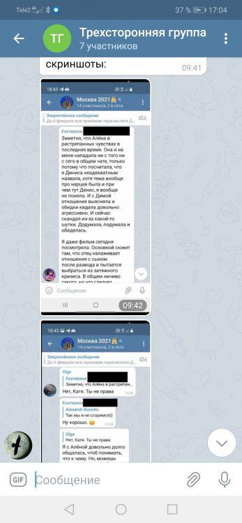 Screenshot_20210409_170445_org.telegram.messenger.jpg