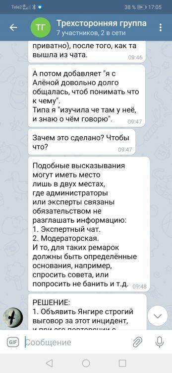 Screenshot_20210409_170511_org.telegram.messenger.jpg