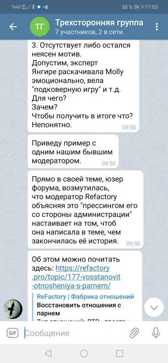 Screenshot_20210409_170528_org.telegram.messenger.jpg