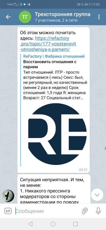 Screenshot_20210409_170533_org.telegram.messenger.jpg