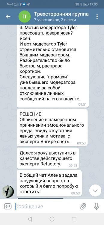Screenshot_20210409_170544_org.telegram.messenger.jpg
