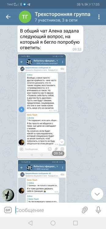 Screenshot_20210409_170549_org.telegram.messenger.jpg