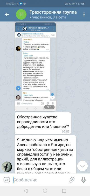Screenshot_20210409_170555_org.telegram.messenger.jpg