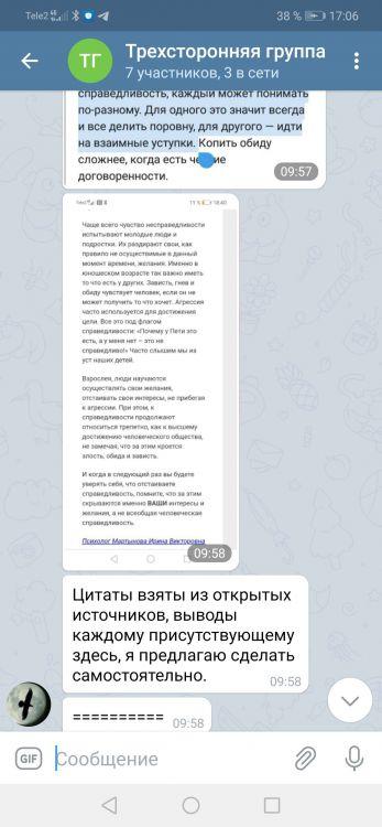 Screenshot_20210409_170613_org.telegram.messenger.jpg