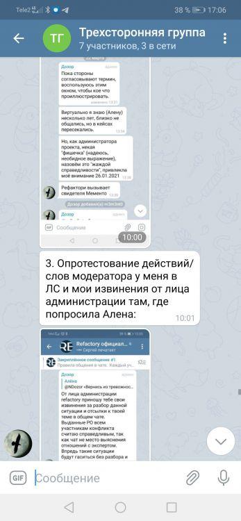 Screenshot_20210409_170625_org.telegram.messenger.jpg