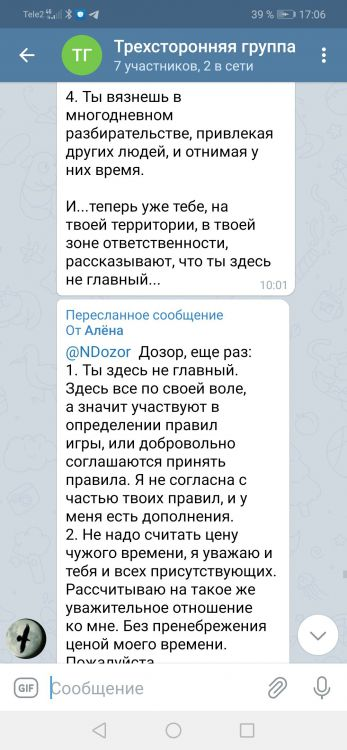 Screenshot_20210409_170638_org.telegram.messenger.jpg
