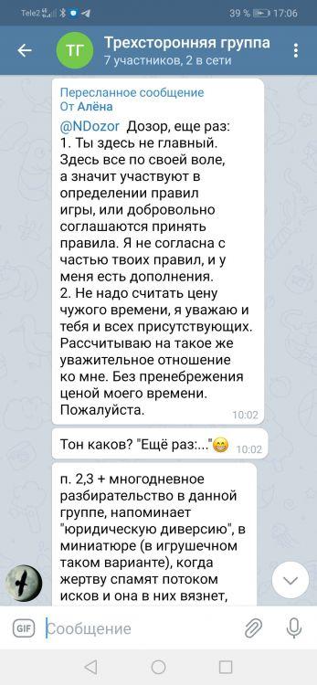 Screenshot_20210409_170651_org.telegram.messenger.jpg