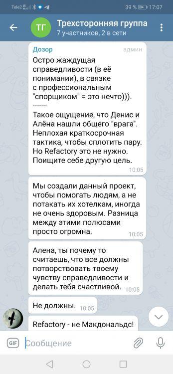 Screenshot_20210409_170702_org.telegram.messenger.jpg