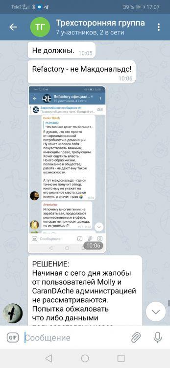 Screenshot_20210409_170709_org.telegram.messenger.jpg
